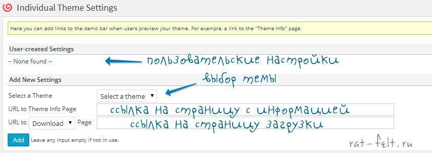 Wordpress-Theme-Demo-Bar-Theme-Settings