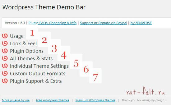 Wordpress_Theme_Demo_Bar