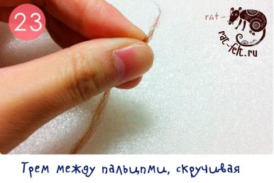 овечка-24