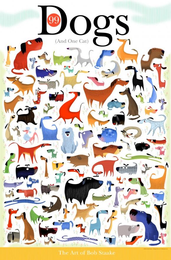 99 собак и одна кошка
