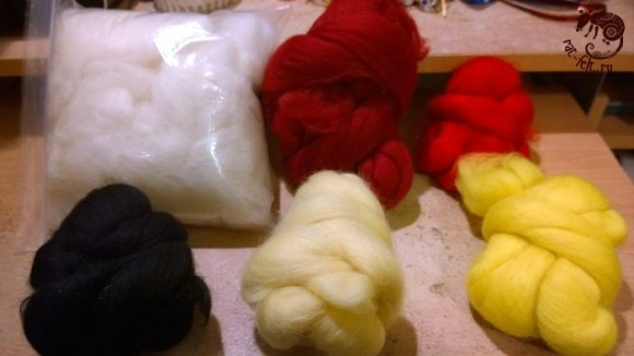 felting wool