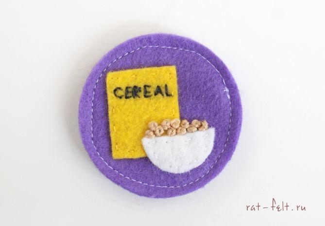 Распорядок дня - завтрак