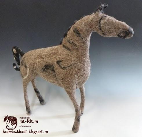 Как свалять лошадь из шерсти