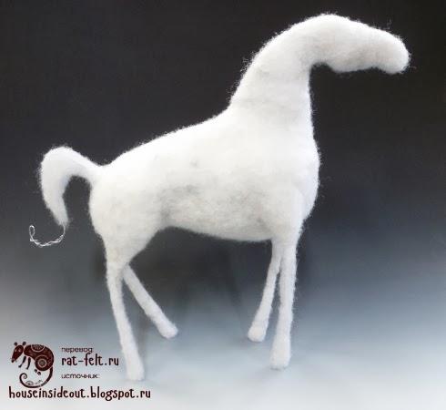 Основа валяной лошади из синтепона