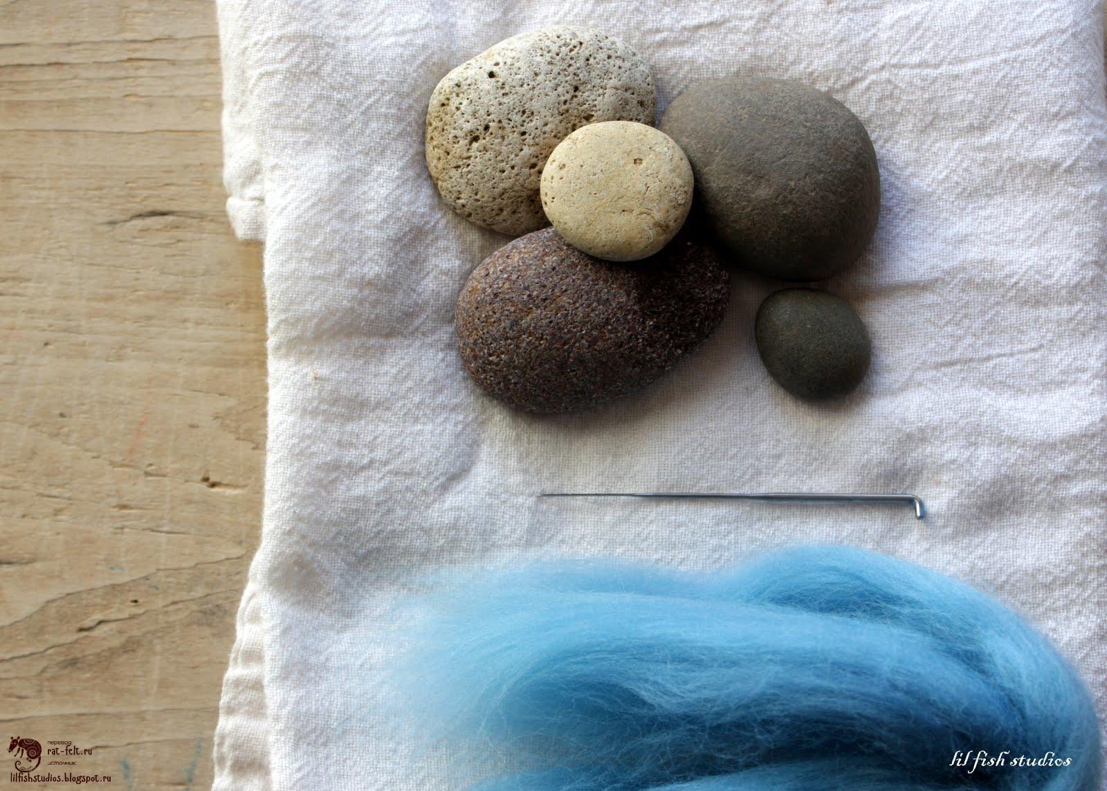 Материалы для изготовления шерстяного камня