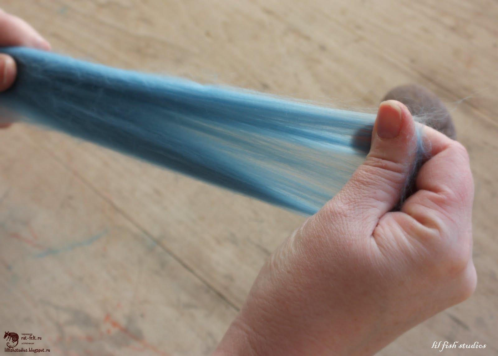Волокна шерсти для мокрого валяния