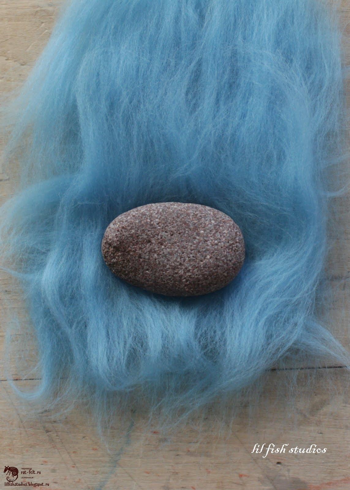 Два слоя шерсти и камень