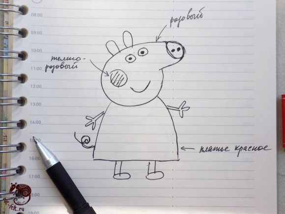 Набросок свинки на бумаге