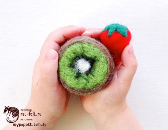 kiwi-and-strawberry-felt