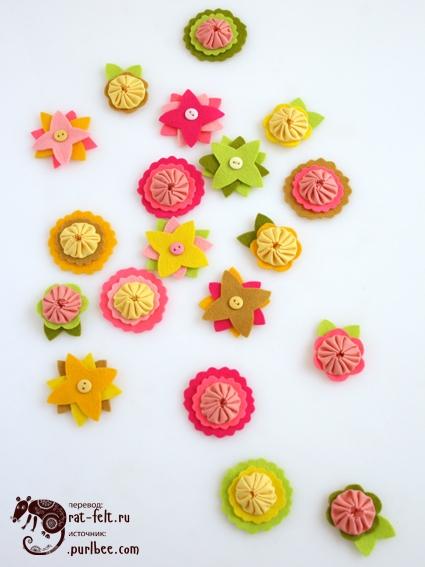 Россыпь войлочных цветов