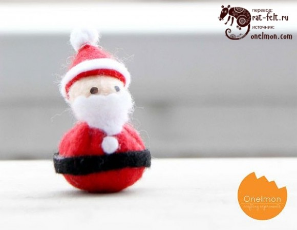 Миниатюрный Санта Клаус и фетра