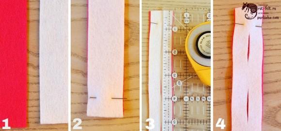 Этап 1 перекрученная гирлянда - вырезание деталей