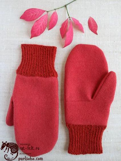 Готовые фетровые рукавицы с вязанными манжетами