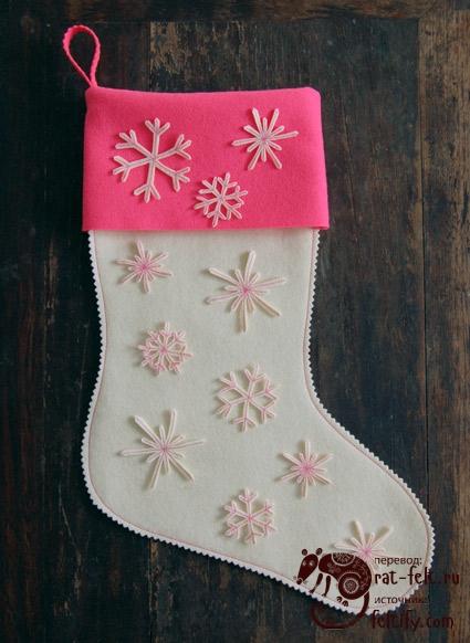 Готовые рождественские носочки со снежинками