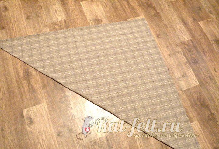 треугольник ткани